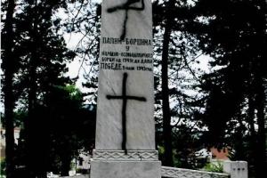 Spomenik-Arandjelovac-1