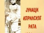 Junaci-aprilskog-rata-1