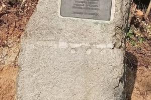 1-Grosnica-spomenik-1