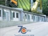 TRZ-knjiga