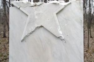 spomenik-opornica-1