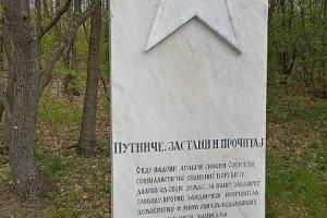 spomenik-opornica-3