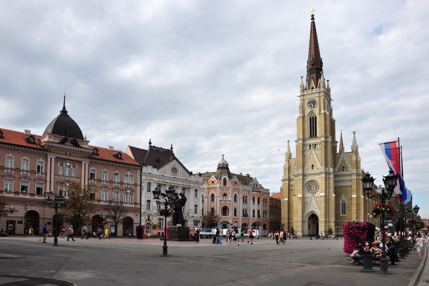 Војводина