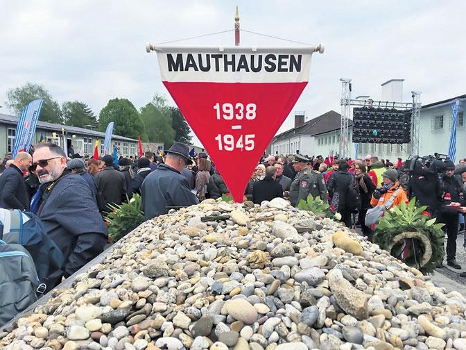 Маутхаузен